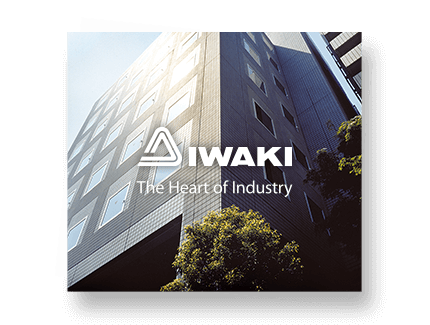 IWAKI The Heart of Industry