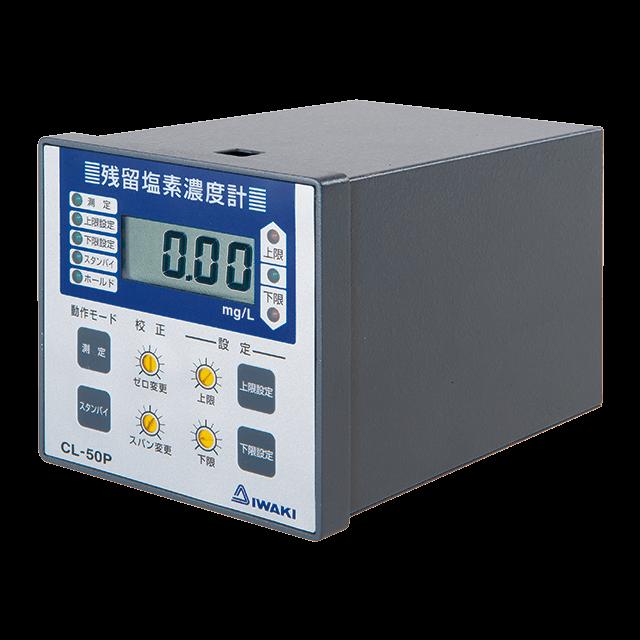 パネルタイプ低濃度用残留塩素濃度計 CL-50P