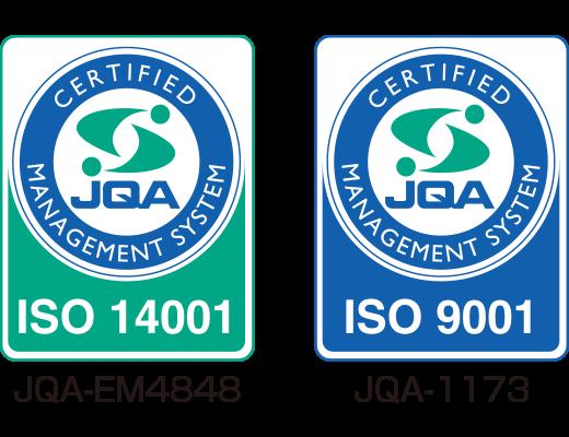 ISO9001とISO14001による管理体制