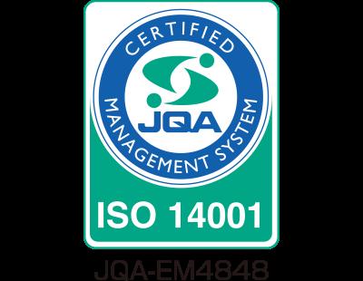 「ISO14001」のロゴ