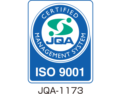 「ISO9001」のロゴ