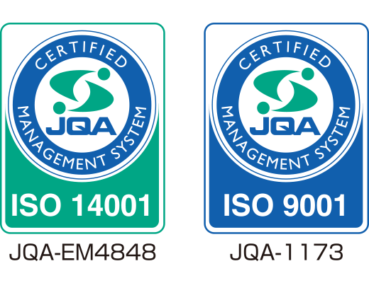 ISO9001 and ISO14001 based control system