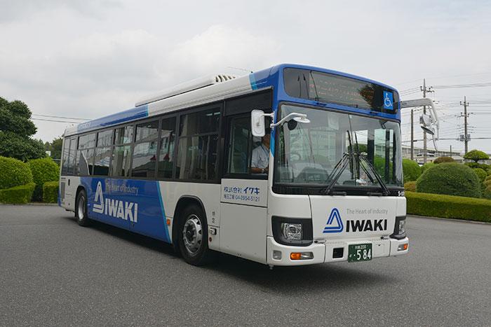 新送迎バス